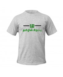 Fashionable Tamil T-shirt Ash