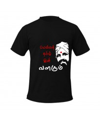 Fashionable Tamil T-shirt Black