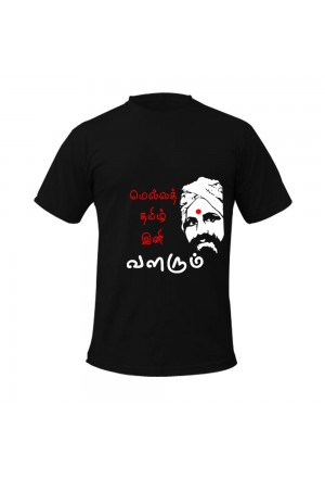 Fashionable Tamil T-shirt Black