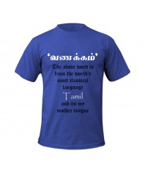 Fashionable Tamil T-shirt Blue