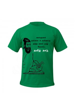 Fashionable Tamil T-shirt Green