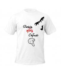 Fashionable Tamil T-shirt white